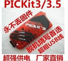 цена Free Shipping PICKIT 3 PICKIT3 Programmer Offline Programming Simulation PIC Microcontroller Chip Monopoly PIC Simulator sensor