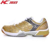לי נינג בדמינטון Kason המקצועי של נשים נעלי נשים נעלי סניקרס נעלי ספורט לי נינג FYZH014 כושר ללבוש התנגדות