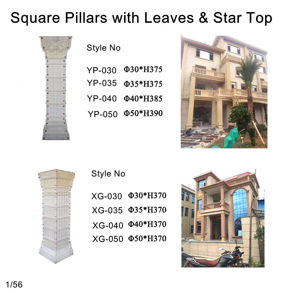 30cm (11.81in, Internal Diameter) GRC ABS Multi Pattern Square Concrete Roman Pillar Mold with Star & Leaves Tops and Slots Body