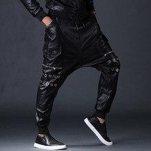 1dd57045e7f 2019 Faux Leather Men Rivet Jogger PU Velvet Harem Drop Crotch Moto Bike  Jeans Casual Sportwear Pants