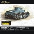 German I light tank type F (vk18.01) pre type  Assembling model  Toys 1:72Proportion
