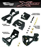 TRAXXAS X MAXX 1:5 rc car Metal motor base Motor mount