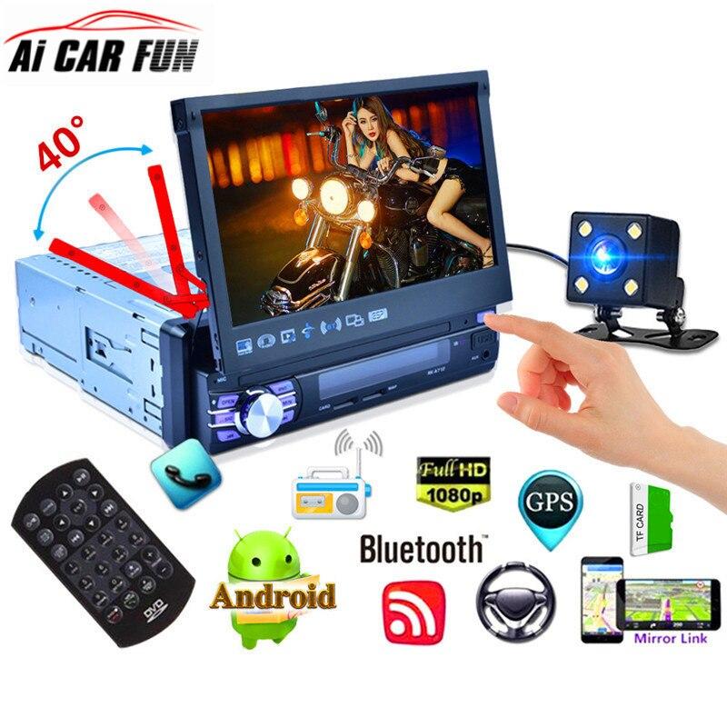 7 Polegada 1Din MP5 Multimídia Player Do Carro Tela Retrátil Automático Quad-core Android 6.0 GPS WiFi Navegação AM FM RDS Rádio