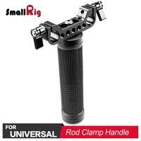 SmallRig DSLR Camera Handgrip 15mm Rod Clamp Handle For DSLR Shoulder Rig 1083