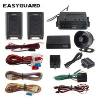 EASYGUARD PKE passive keyless entry system universal car alarm security system anti hijacking window roll up central lock DC 12V