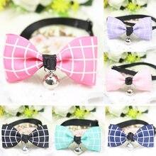 Cat Dog Collar Tie With Bell Adjustable Necktie Puppy Kitten Bowtie Pet Supplies Hogard