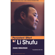 Persistent Effort of Li Shufu. story & wisdom of the founder. hundreds of billions us dollars of Chinese Geely Group Businessmen