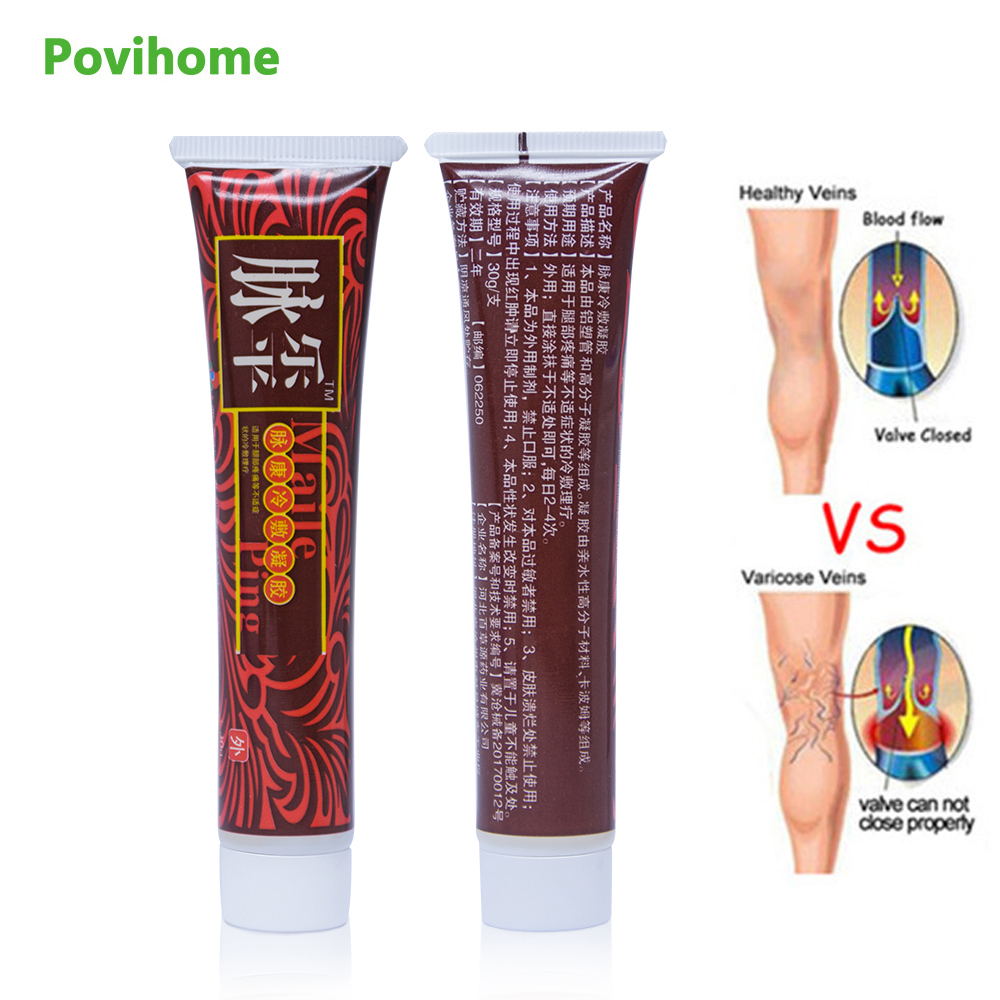 1pcs Varicose Veins Cream Vasculitis Phlebitis Spider Pain Ointment Varicosity Angiitis Removal Herbal Medical Plaster P1003 in Patches from Beauty Health