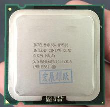 Компьютер Intel Core2 четырехъядерный процессор Q9500 (6 м Кэш, 2,83 ГГц, 1333 мГц ФСБ) LGA775 Desktop Процессор