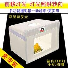 Caixa De Estúdio de Fotografia Luz Softbox portátil Pro Branco Inteligente CONDUZIU a Luz do Estúdio Softboxes min Caixa 39*24*23 fotográfico EquipmentCD50
