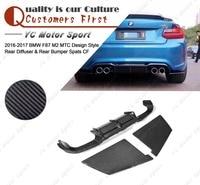 Car Accessories Carbon Fiber MTC Design Style Rear Diffuser Kit 3pcs Fit For 2016 2017 F87 M2 Rear Diffuser & Rear Bumper Spats