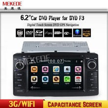 Autoradio del coche DVD GPS de Navegación Headunit Estéreo para Toyota Corolla E120 2003-2006 BYD F3 con 3G iPod Bluetooth 1080 P de vídeo