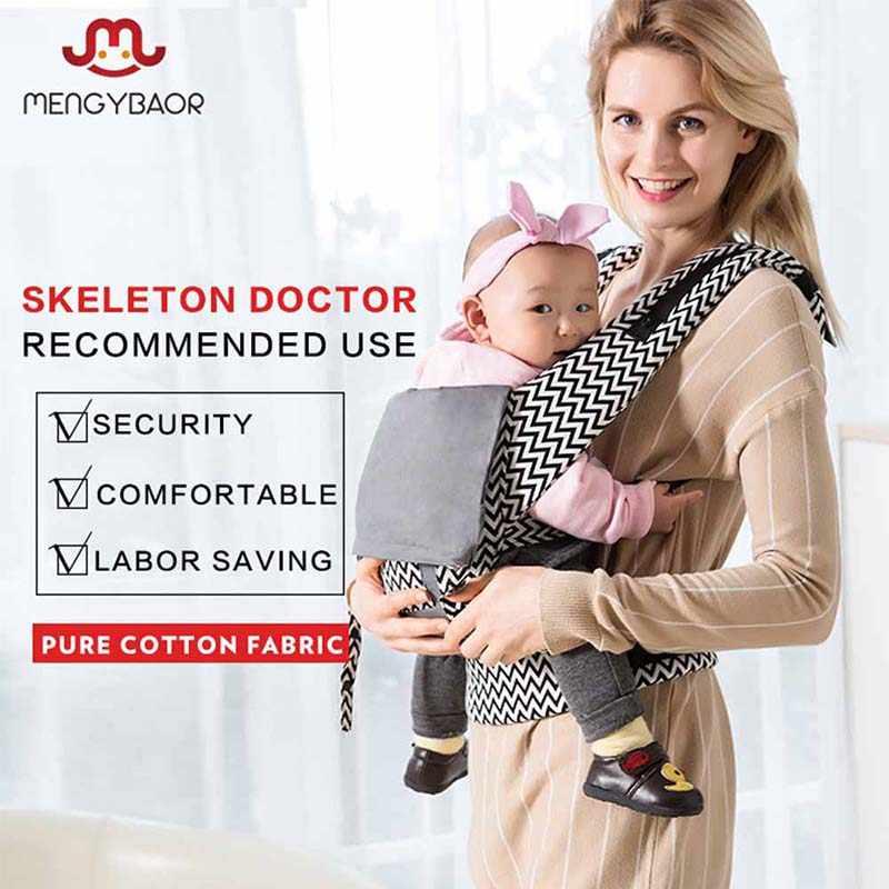 حمالة ظهر مريحة للأطفال الرضع حمالة ظهر قطنية حمالة أطفال حمالة أمامية مواجهه للأطفال الرضع حامل للكتف لحديثي الولادة