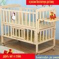 Сосновый лес детская кроватка многофункциональный окружающей среды краски дети колыбель новорожденных детская кровать с москитной сеткой С колесами