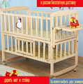 Pine wood crib multifunctional environmental protection paint children cradle newborn baby bed with mosquito net With wheels