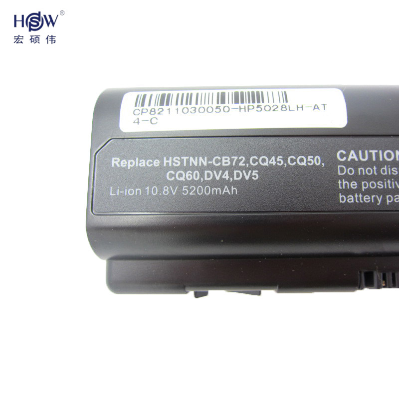 HSW 6cell laptop Battery for HP Pavilion DV4 DV5 DV6 G71 G50 G60 G61 G70 HSTNN IB72 HSTNN LB72 HSTNN LB73 HSTNN UB72 HSTNN UB73 in Laptop Batteries from Computer Office
