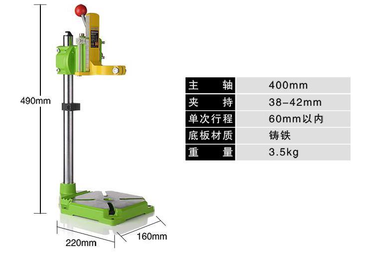 Elektrinio gręžimo preso stovo stalas, skirtas gręžimo - Elektrinių įrankių priedai - Nuotrauka 2