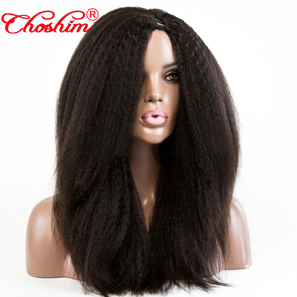 Kinky Straight U Part Wig Middle Part Long Natural Brazilian Remy Human Hair Wigs for Women