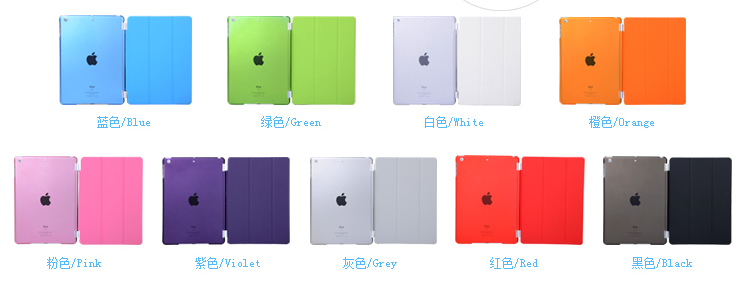 smart cover air (23)