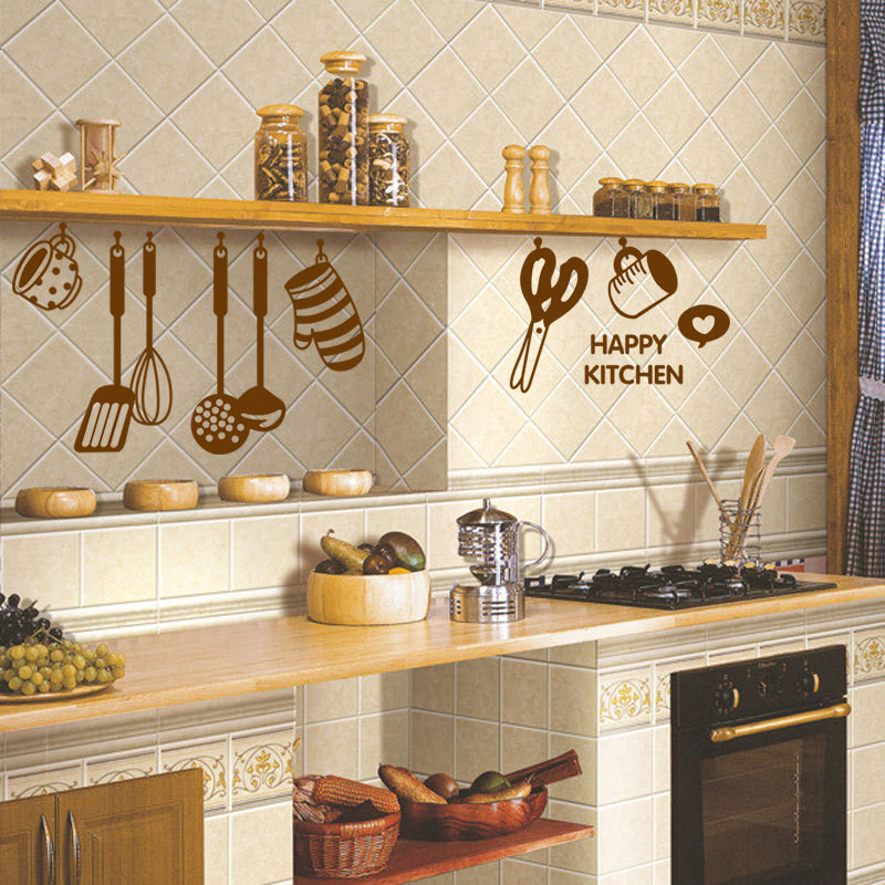 ZHYHGO Removable Home decor Wall sticker happy kitchen Dining room Wall Stickers DIY Home Decor Mural (45*60cm)