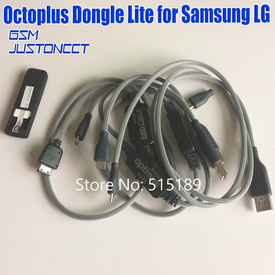 Original New Octoplus Dongle Octoplus Key Dongle For Sam + LG Lite Active