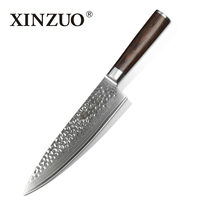 2014 HOT 73 Layers High Quality Japanese VG 10 Damascus Steel 8 INCH Kitchen Chef Knife