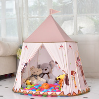 Pretend Play Toys play tents Ethnic customs children Baby toys Creeping mat play house indoor toys Beach Tent Sea ball pool