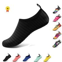 Shoes Shoes Seaside Footwear