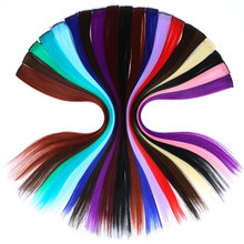 JINKAILI Colorful Clip in One Piece Long Straight Women High Temperature Synthetic For Women Extensions  Pieces