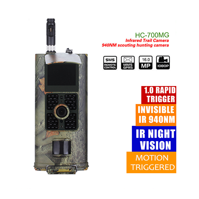 Suntekcam HC700G Hunting Camera 3G GPRS MMS SMTP SMS EMAIL 16MP 1080P 120 Degrees PIR 940NM Infrared Wildlife Trail Cameras Trap