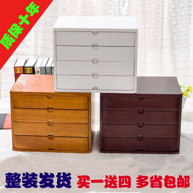 Office Makeup Organizer Desktop Debris Storage Box Real Wooden Jewelry  Storage Box Small Drawer Type Desk