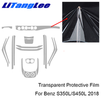 Litanglee For MERCEDES S350L S450L 2018 Full Set Transparent Protective Film Car Styling Interior Refit Sticker