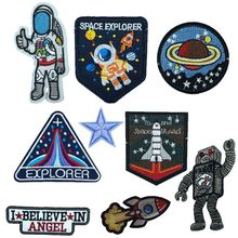 NewvUfo Astronaut Planet Space Galaxy Embroidered Iron on Patches for Clothing DIY Stripes Clothes Alien Stickers Lips Appliques