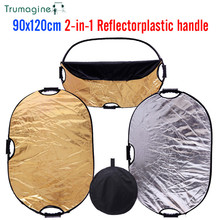 TRUMAGINE 90x120CM 2 IN 1 Portable Collapsible Light Oval Reflector For Photography Studio With Handle Bar Free Ship
