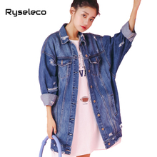 Spring Autumn Women Vintage Turn-down Collar Long Jeans Ladies Loose Oversize Bat Sleeved Distressed Tassels Washed Denim Trench