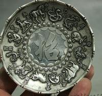 decoration Tibet copper silver Collect China Fengshui Miao Silver 12 Zodiac Wealth Statue Auspicious Dish Plate
