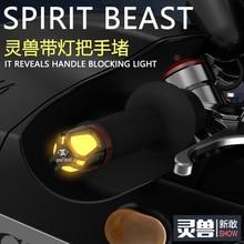 Motorrad lenker grip block mit acryl licht cnc aluminium für kawasaki versys1000 650 ninja 250sl z800 z1000 h2 zx-6r