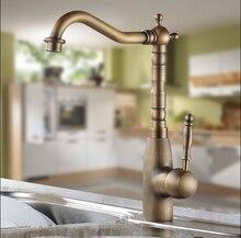 Высокое Качество Новый кухонный кран античная латунь 360 градусов воды смеситель раковина смеситель, умывальник, смеситель