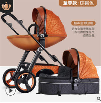 2 In 1 Baby Stroller Can Sit Reclining Lightweight Folding Children High Landscape Baby Carriage Baby BB Trolley