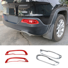 SHINEKA Car Styling Tail Fog Lamp Rear Fog Light Decorative Cover Ring for Jeep Cherokee 14-16 Car Accessories