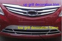 Higher star ABS cromado para decoración de parrilla de coche marco decorativo para Hyundai Verna 2010-2013 Sedán