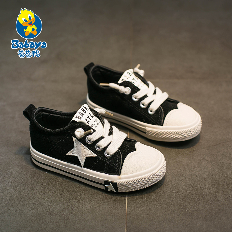 Brand Babaya children canvas shoes lot top breathable casual soft bottom shoes for girls and boys school sports shoes sneakers