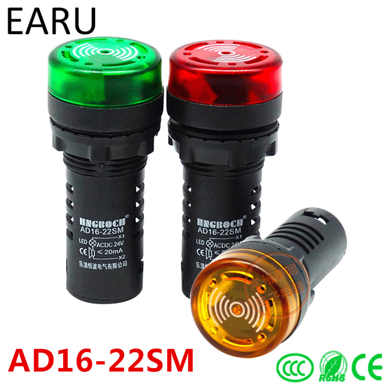 2PCS 12V AD16-22SM Red LED Flash Alarm Indicator Light Lamp 22mm with Buzzer