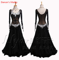 Senior Embroidery Ballroom Dance Dress Women Waltz Tango Dance Performance Clothes Elastic Force Gauze Lace Big Swing Dresses