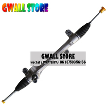 Power Steering Rack Gear For Toyota Corolla NZE121 45510-12290 45510-02200 4551012290 4551002200 RHD