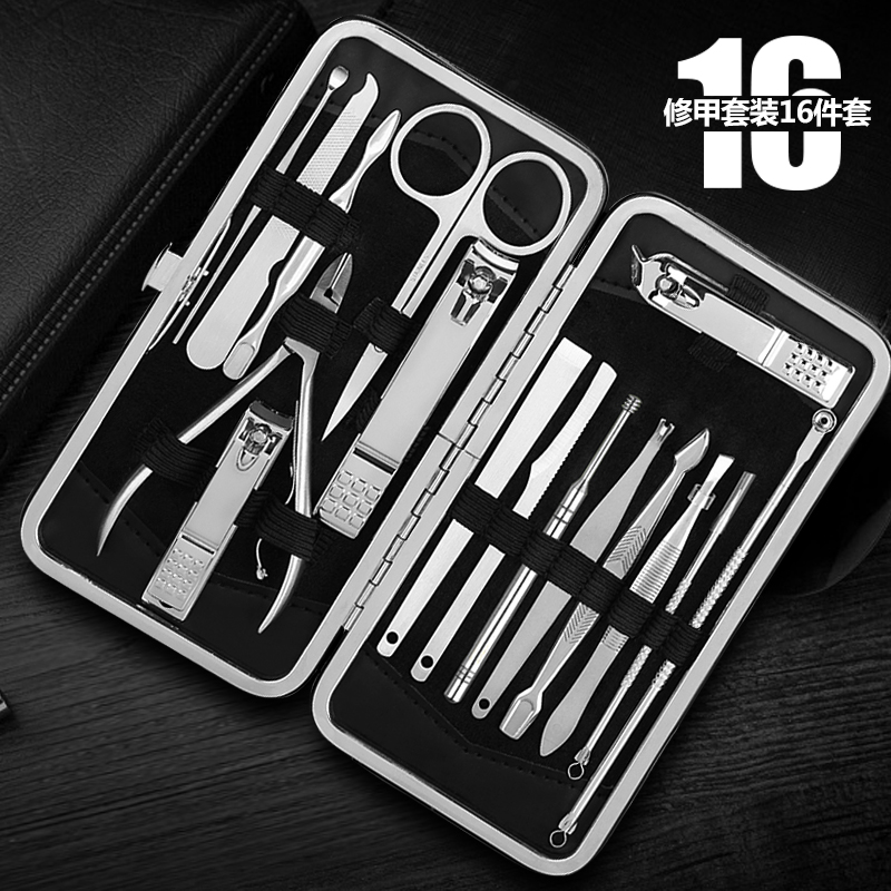 16 in 1 pcs Nail Clipper Kit with case Nail Care Set Pedicure Scissor Tweezer Knife Ear pick Utility Manicure Set Tools MS01 arieslibra 10pcs silver stainless steel nail cuticle scissor manicure pedicure tools kits double fork dead skin scissor