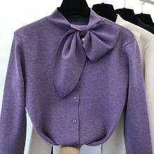 V-Neck Bow Knitted Sweater