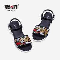 Children Girls Summer Shoes Flower Kids Sandals For Girls Embroidery Glitter Princess Shoes Flat Heel Dress Party Sandal TX490