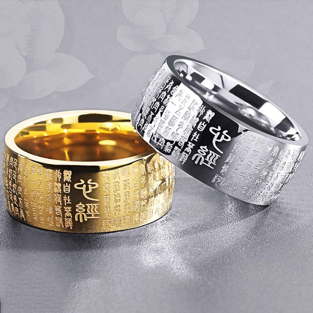 Vintage Buddhism Ancient Heart Sutra Buddist Text Ring For Man Stainless Steel Men Chinese Amulet Mantra Rune Exorcism Rings(China)
