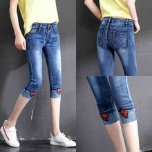 New Plus Size Thin Embroidered Shorts Jeans Woman Holes Ripped Women Beach Summer Capris Denim Short Pants 3302